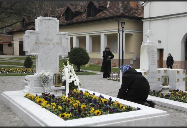 Rakovica manastir