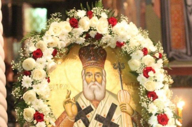 Свети Нектарије