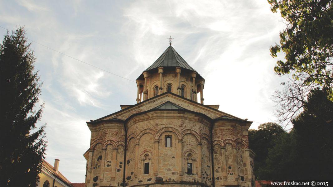 Манастир Ново Хопово