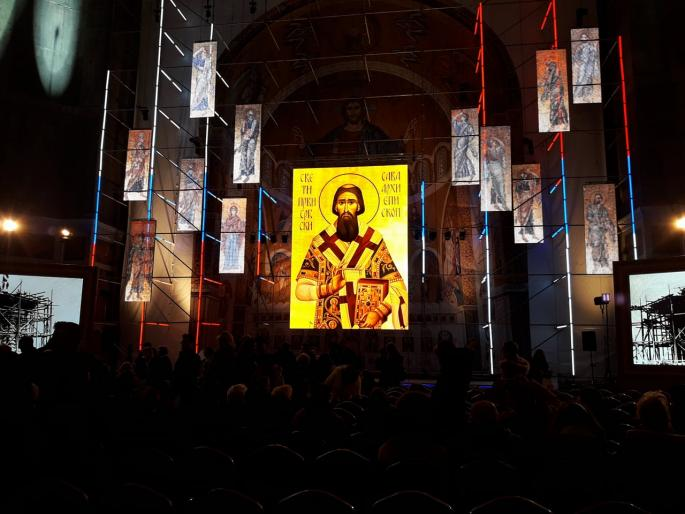 славе Светог Саву
