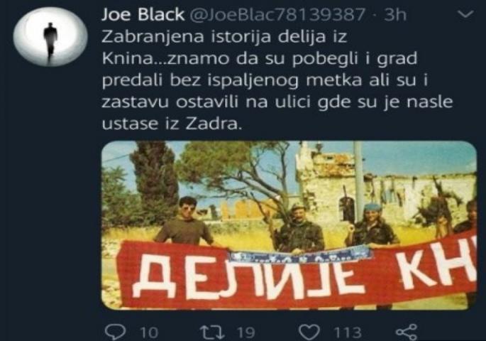 ФУНКЦИОНЕР ПАРТИЗАНА