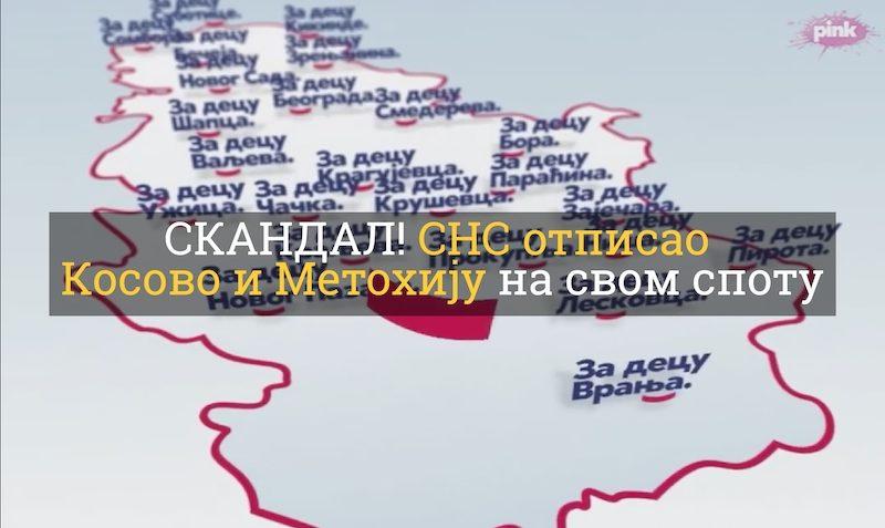 СНС Отписао Косово