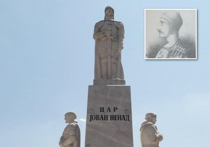 Последњи српски цар