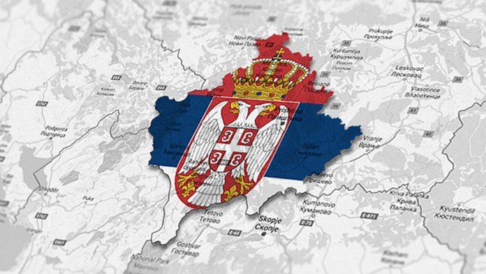 Косово и Трамп