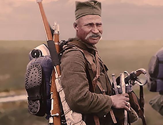 Српски војник