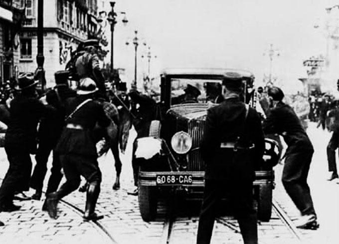 На данашњи дан 1934