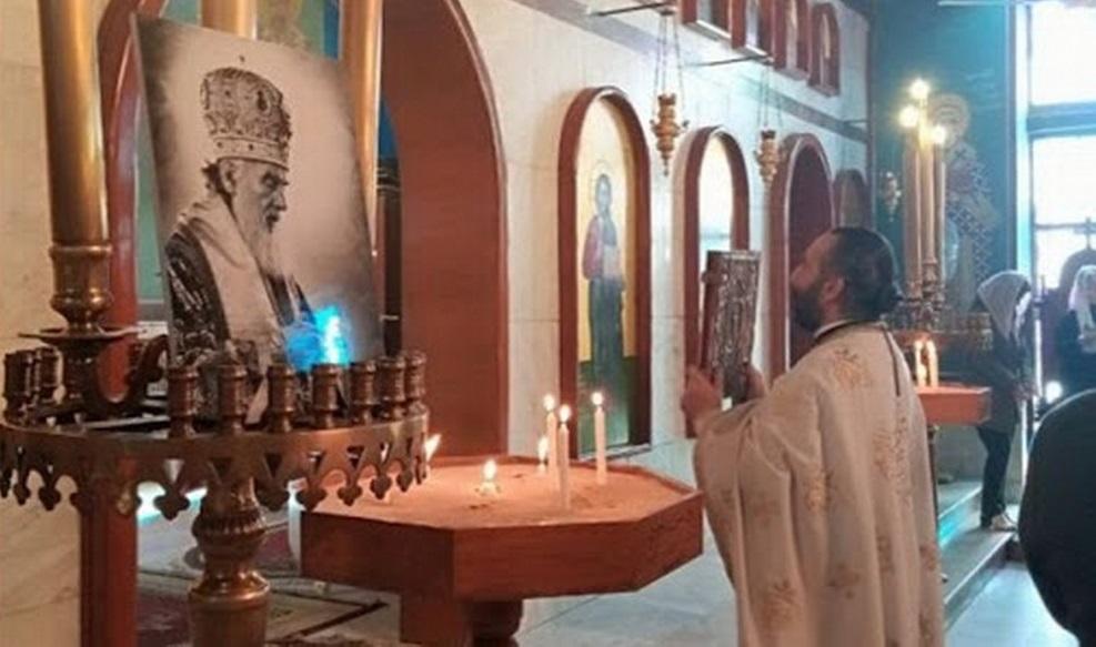 литургија