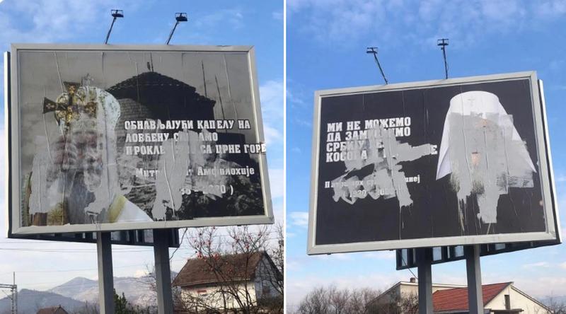 Оскрнављени билборди
