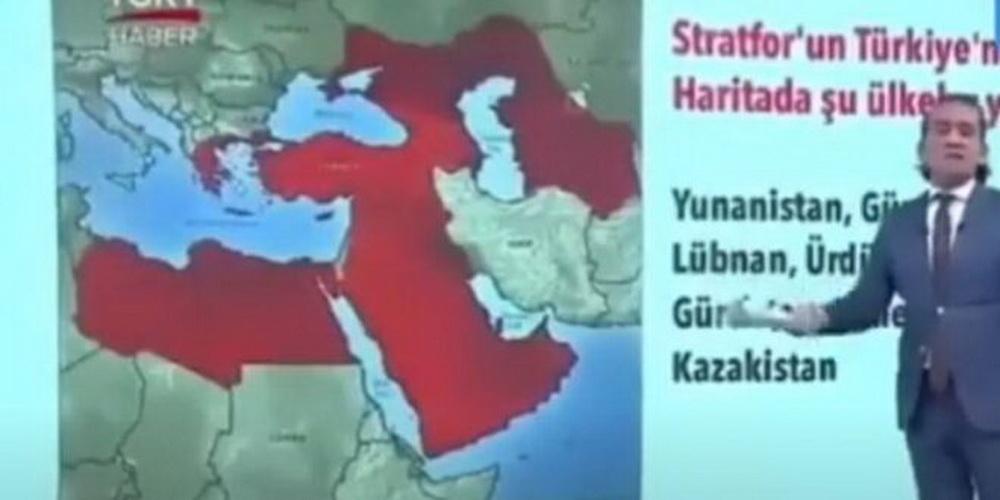 Ширења на Балкан