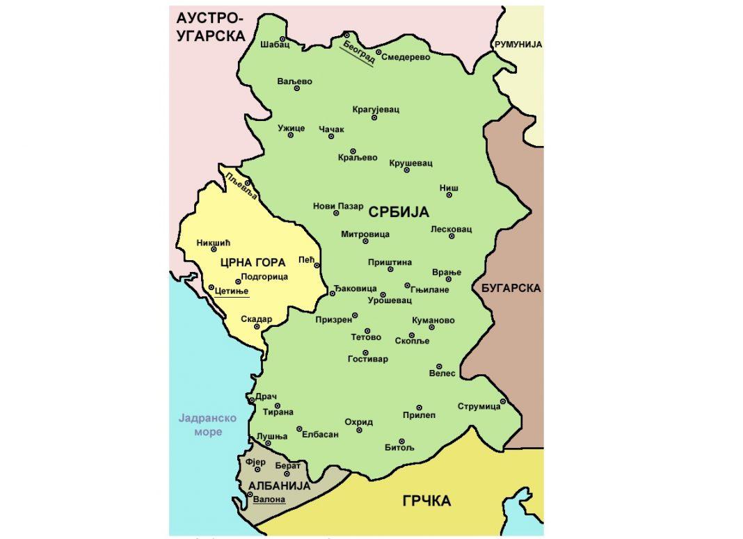 СТАРА СРБИЈА